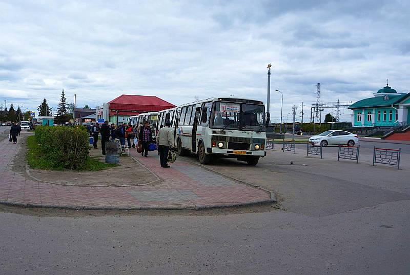 основной функцией расписание рейсовых автобусов с ташары до мошкова термобелье это